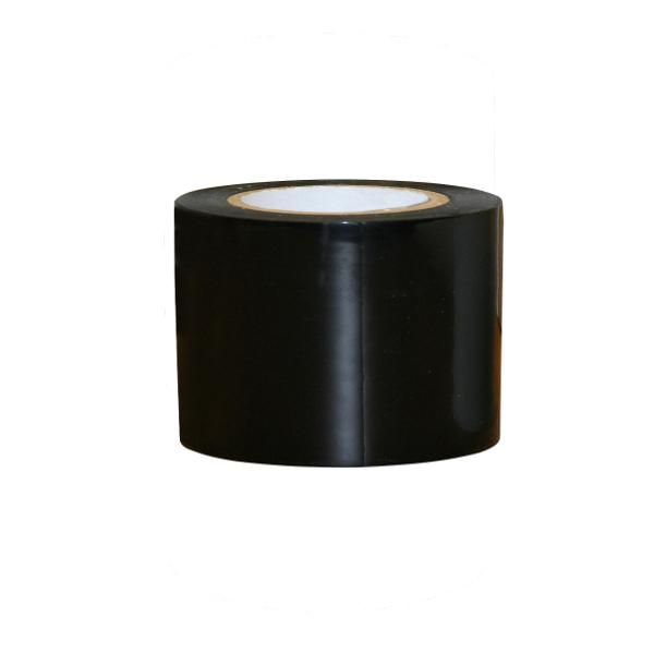 Kuiltape zwart - 5cm
